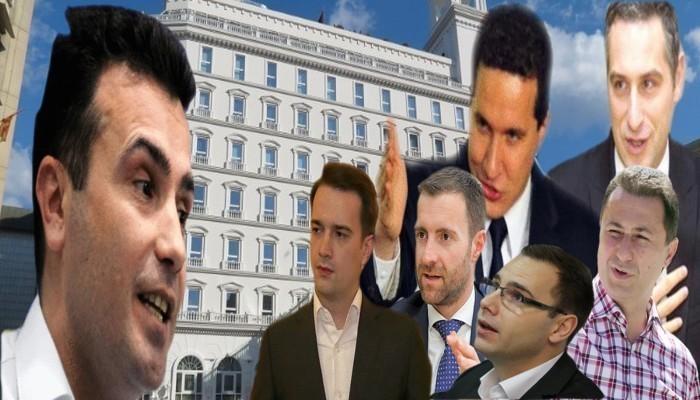 ВМРО ДПМНЕ  Заев да даде оставка