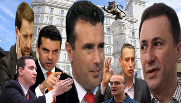 ВМРО ДПМНЕ  Заев е историја  Лоша  црна историја