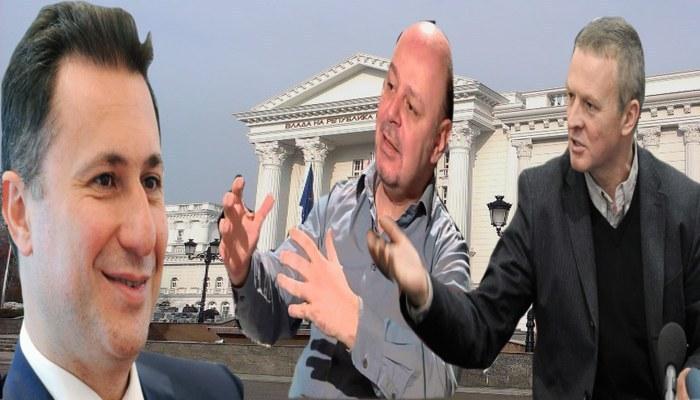 До кога ВМРО ДПМНЕ планира да ги силува институциите а законите и Уставот да ги третира како кондоми