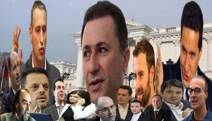 Груевски доби амин од Извршниот комитет на ВМРО ДПМНЕ да прави Влада