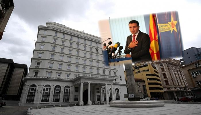 ВМРО ДПМНЕ  Аболицираниот Заев водејќи се од желбата за власт и пари ја распродава Македонија
