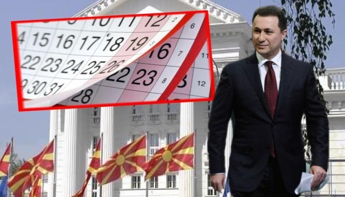 Календарот на Груевски застанат на 9 јануари   Пробува да го врати процесот на почеток за да обезбеди место во власта