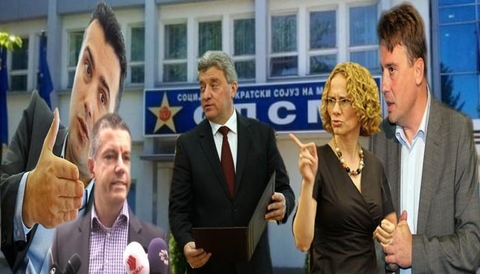СДСМ  Ќе го известиме Иванов писмено дека е должен да го додели мандатот на Заев