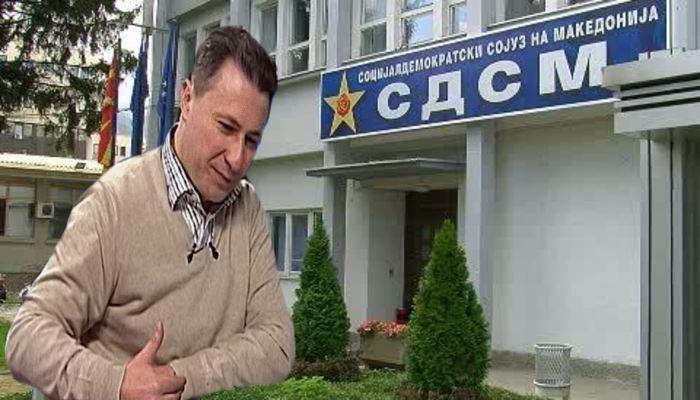 СДСМ  Единствен документ на граѓаните е Програмата на новата Влада  Груевски не е фактор
