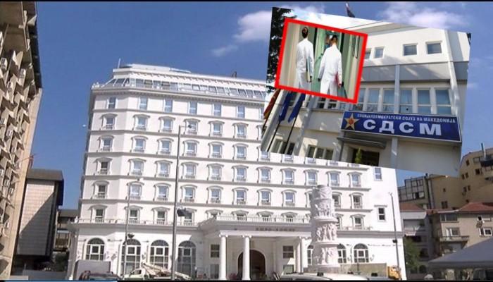 Реакција од ВМРО ДПМНЕ на соопштението на СДСМ за здравството