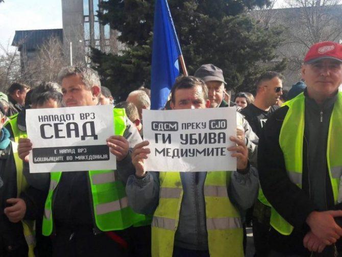 Вработените во ТВ Нова и Трансмет протестираа пред СЈО  Сеад Кочан се уште во бегство
