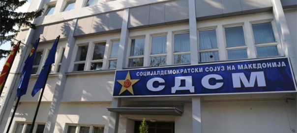 СДСМ  Груевски може да се подготви само да замине  бидејки доаѓа нова Влада