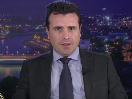 Заев  Место за Груевски во владата нема
