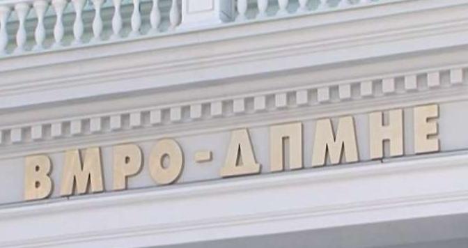 ВМРО ДПМНЕ  Шекеринска лаже како и Заев