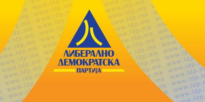 ЛДП бара поништување на  скандалозниот  договор за изградба на нов клинички центар