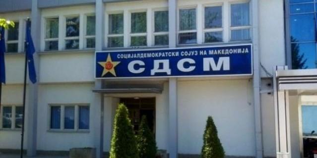 СДСМ  Следува темелна ревизија на сите трошења на пари на граѓаните од Груевски и соработниците
