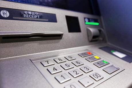 Ако вадите пари од банкомат мора да го знаете ова
