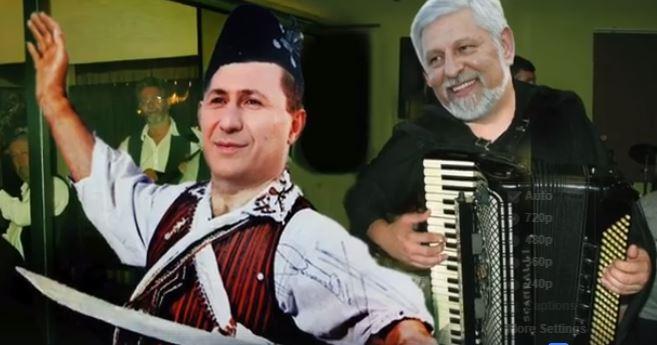 НОВО ВИДЕО   Фејсбук  пак му фаќа сеир на Груевски