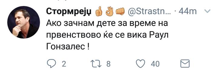 najinteresnite-tvitovi-po-natprevarot-makedonija-crna-gora