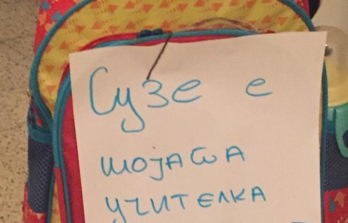 Родители се жалат на несоодветниот третман од скопска градинка врз децата и нивната воспитувачка