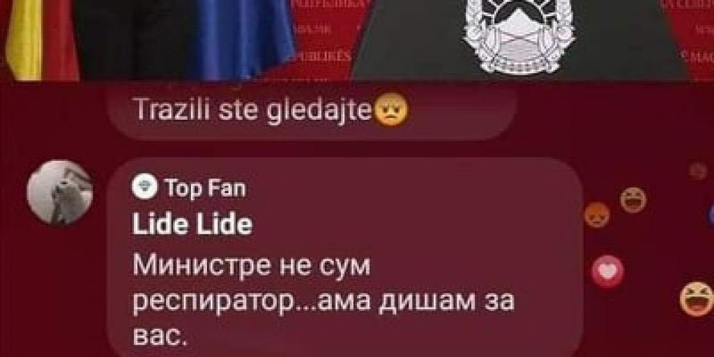 Венко се запозна со Лиде Лиде, ама ја откачи за кафе - Reporter.mk
